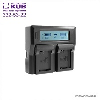 Dual LCD Battery Charger для NP-FW50