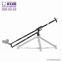 Slidekamera HKR-5 Road Jib