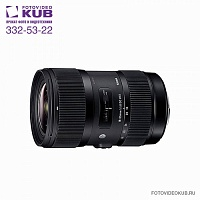 Sigma 18-35mm f1.8 DC HSM for Canon EF-s