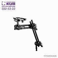 Manfrotto 396B-2 Double Arm