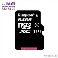 Micro SDXC Kingston 64Gb 10 class UHS-I