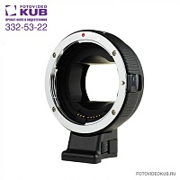 Commlite Auto-Focus mount adapter EF-NEX