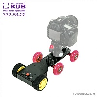 GreenBean тележка Dolly 1 + Motor 1
