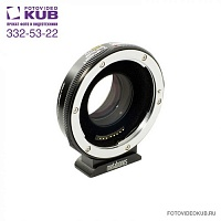 Metabones Speed Booster Ultra 0.71х Canon EF - Micro 4/3