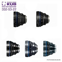 Комплект Carl Zeiss CP.2